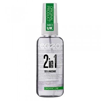 EGZO WOW lubricant 50ml